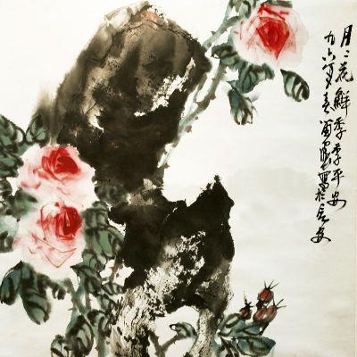 国画写意玫瑰步骤